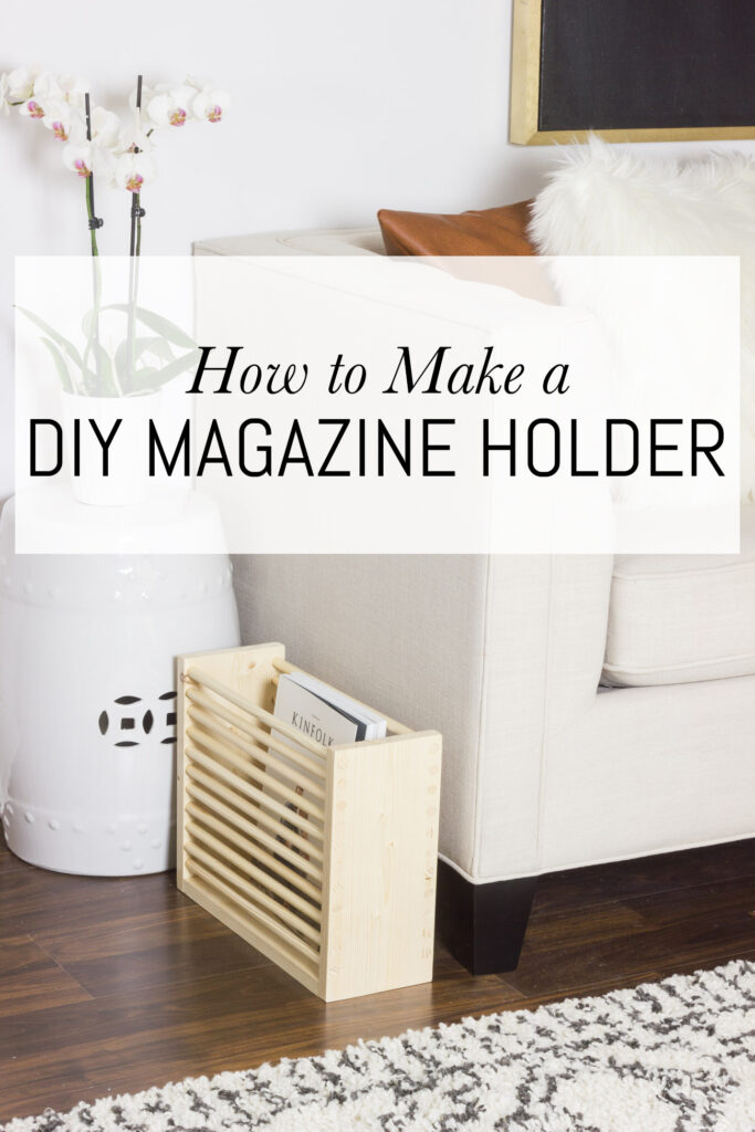 Learn how to make a DIY magazine holder! This step by step tutorial will show you how. This is an easy woodworking project, great for beginners!